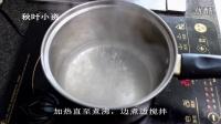 水信玄饼做法教程