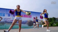 美!汉中南郑南湖风景区欢乐酷跑开幕美女热舞