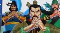 三国演义现代汉语版第四回之4