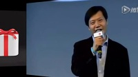 Lei Jun 雷军 speaking English in India