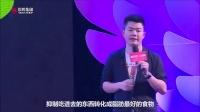 奔跑吧!思埠健康元吴召国讲解太太白芸豆固体饮料减肥产品 思埠代理部发布