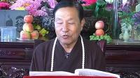 (三十五)无量寿经阿弥陀佛四十八大愿的浅释——犟牛老师主讲