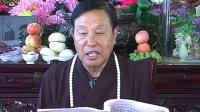 (三十七)无量寿经阿弥陀佛四十八大愿的浅释——犟牛老师主讲