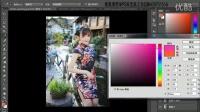 PS教程照片美眉瞬间变日本明治时期色彩效果