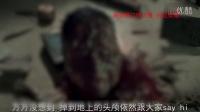 天津妞:超恐怖的26种新死法
