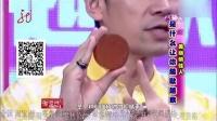 《美丽俏佳人之满婷中华神皂》总代招商 官网微信号:mt--zhonghuashenzao