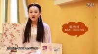 视频: 卡丝总代陈雪红