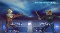 【Z小驴模拟游戏】奥特曼进化格斗3~剧情~东京沉没S级~赛文篇