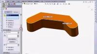 SolidWorks2014完全自学3.10.2 变半径圆角