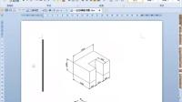 自学cad三维制图视频教程