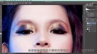[PS]Photoshop人像后期处理教程PS教程 摄影后期处理 人物精修 五官处理 第02课 眼睛处理