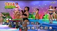 爱拼才会赢 十二大美女 双排键电子琴 伴奏_超清