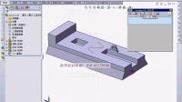 SolidWorks2014完全自学3.27.3  测量曲线长度