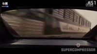 4分钟看完《速度与激情》电影110个精彩镜头