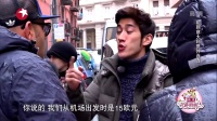 20150503第8期《花样姐姐》:林志玲意大利遇街头骗子 花样团披萨大战午夜狂奔
