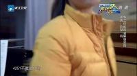 奔跑吧兄弟第2季第四期:娘娘孙俪突击 EXO小鲜肉张艺兴来袭 [超清HD]