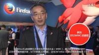 [大牌驾到]2015世界移动大会 -专访 Mozilla全球总裁宫力博士