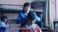 我爱北京 公益视频--德银瑞丰