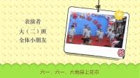 庆祝六一儿童节片头模板(会声会影)