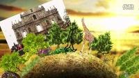 轻松世界旅行旅游动画模板 欢乐全球之旅时尚旅游片头AE模板