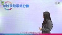 广州2015年中考志愿-批次投档线与录取分数线