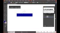 [Ai]AI教程 旋转扭曲 晶格化工具【下 】illustrator视频教程