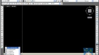 cad教程 cad三维视频教程 cad2014视频教程 从入门到精通 09
