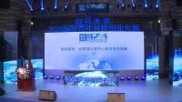 国际青年科技创业大赛