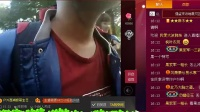 视频: 户外Mc強盜和网络达人 果总一起杭州 西湖开户外,上雷锋台
