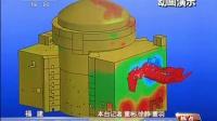 """""""华龙一号""""开工 自主产权做强中国核电 150507"""