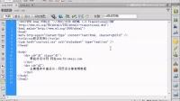 5_应用外部css样式文件