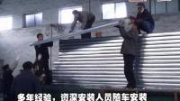 视频: 【0905】六盘水设计安装高温烤漆房0000优酷qq