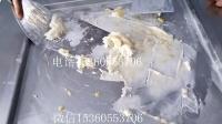 泰国冰淇淋机炒酸奶制作过程怎么做的冰激凌薄饼泰国炒冰机炒冰淇淋机冰淇淋粉