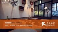 Xiang Xing Ji 0508