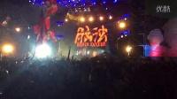 2015太湖迷笛音乐节 脑浊乐队 永远的乌托邦