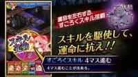 智能手机向老虎机+RPG游戏《钥匙与魔法及轮盘》Android版[提前预约登记]开启