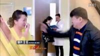 电视剧《孙老倔的幸福》片头曲 骄傲的老倔