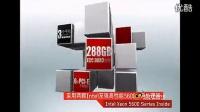 视频: 成都联想总代理_联想服务器R525G3功能宣传片_标清