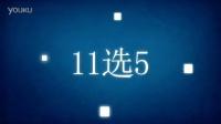 视频: 大乐购主管9830466
