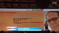 顺势而为颠覆传统 2015年思婕环球深圳招商会圆满落幕