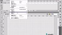 flash动画教程06 设置标尺、网格与辅助线