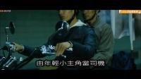 3分钟看完刘德华电影《失孤》 49
