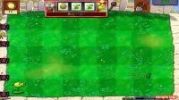 【组长娱乐解说】《植物大战僵尸PlantsVsZombies》迷你游戏—保龄球、老虎机