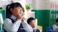 小明的新年新愿望哈哈哈哈,老师你真好!