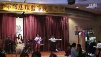 越南版 爱拼才会赢-(周琳达)_高清