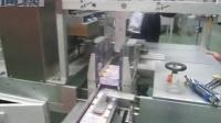 (GIV)侧进叠堆三维膜包装机