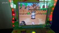视频: 旺盛达17寸高清液晶屏拍拍乐游戏机 投币退珠 儿童投币游艺机套牛机