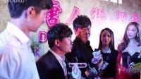 《唐人街探案》启动仪式独家视频 陈思诚王宝强携妻上阵