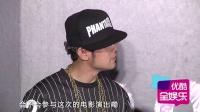 优酷全娱乐 2015 5月 戛纳电影节的中国情结 田源发表声明退出《天天向上》 150512 田源宣布退出天天向上