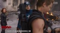 【卧槽大片】第46期 复仇者联盟2 大胖子钢铁侠